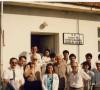 Meslektaşlarıyla İzmir-Güzelbahçe Sağlık Ocağı'nda (12 Haziran 1987)