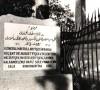 Temmuz 1961 - Balıkesir